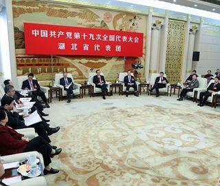 十九大湖北省代表团讨论向中外记者开放