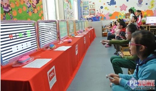 湖北新闻网 健康护眼乐学成长,TCL儿童电视将