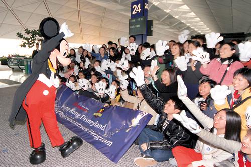 香港迪斯尼乐园五百名文化大使将赴美受训