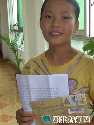 中华小记者致信武汉市长 李宪生重视教育局回