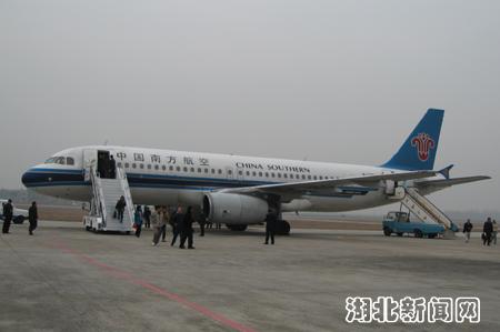 广州至襄阳飞机时刻表