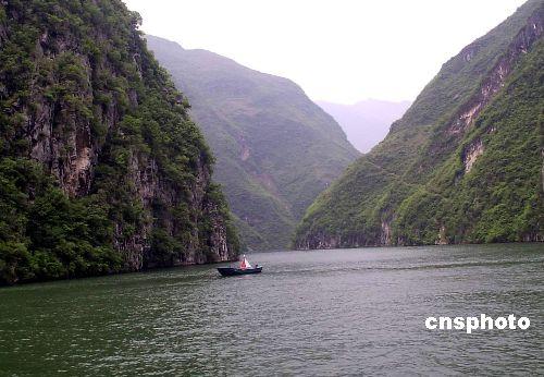 图:长江三峡大坝7月水位约涨至150米剪视频水口图片