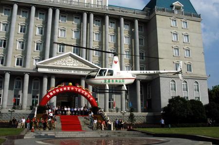 防虫防火现代化 宜昌林业专用直升飞机成功试航