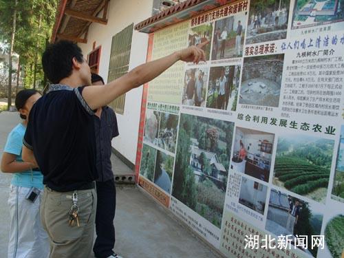 新农村建设宣传栏