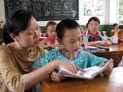 图:地震灾区儿童转学宜昌