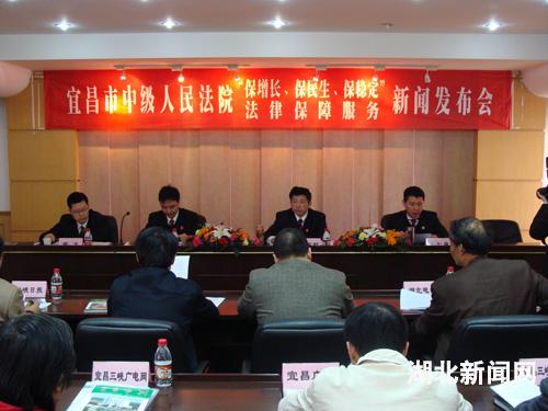 外来人口办理居住证_宜昌 外来人口 增长
