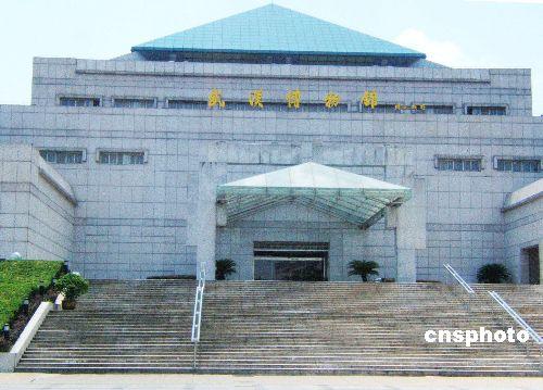 城市标志性建筑——湖北武汉博物馆
