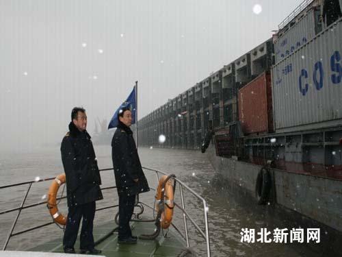 武汉新闻网湖北黄色海事发布三级部门v黄色积杨玉环视频图片
