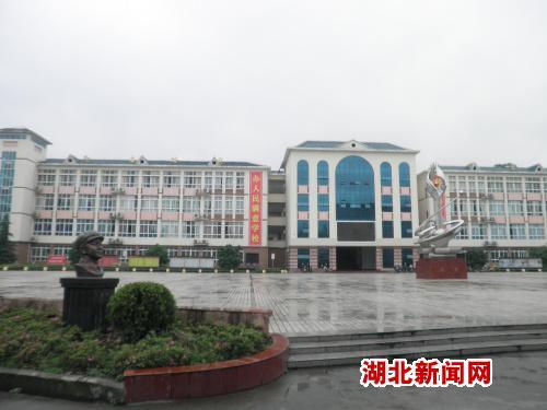 湖北新闻网 湖北咸丰一中面向全国公开招聘教师