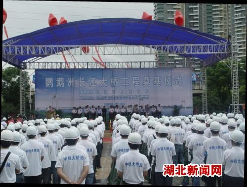 今日长江有色铝价_视频苏通长江公路大桥今天通车_cctvcom提供