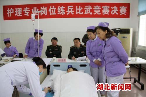 图:广州军区武汉总医院全员岗位练兵大比