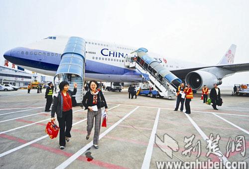 武汉到天津的飞机