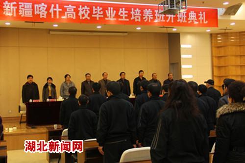 中南民族大学接受