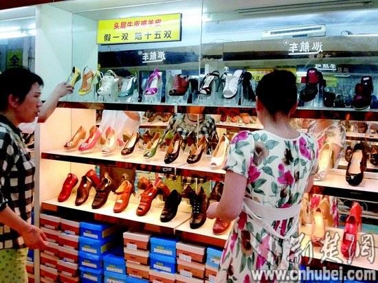 賣鞋柜臺裝修效果圖