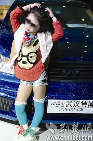 湖北新闻网 武汉车展儿童车模穿比基尼遭痛批