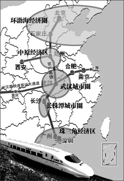 一条高速铁路大