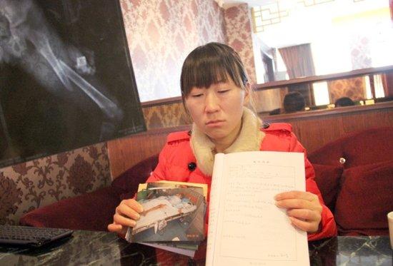 湖北新闻网7岁美女练骨折遭纠姿致劈叉小说女孩老师素材图封面图片