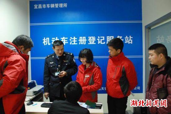 宜昌车管民警到城区汽车销售4s店上门服务高清图片