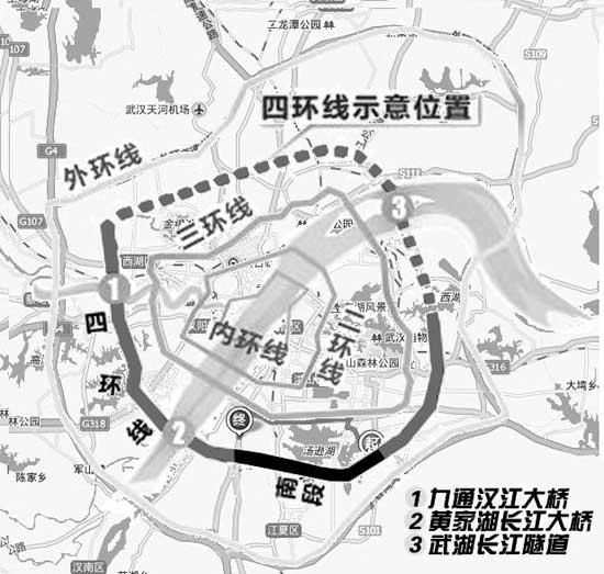 武汉四环线南段获批 投资44亿从龚家铺到藏龙岛