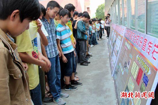学生观看宣传展板