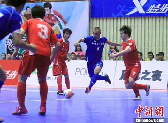 中国大学生5人制足球联赛决出冠军队图片