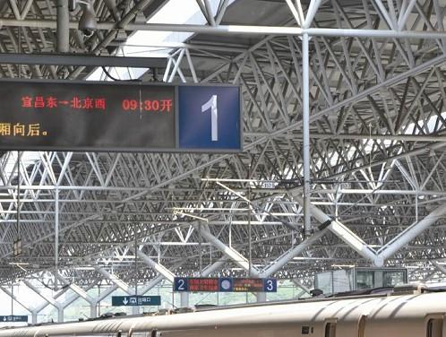 首趟宜昌至北京的高铁g556次列车停在