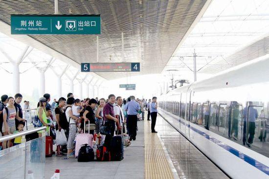 荆州至深圳东的首趟直达列车正式开行