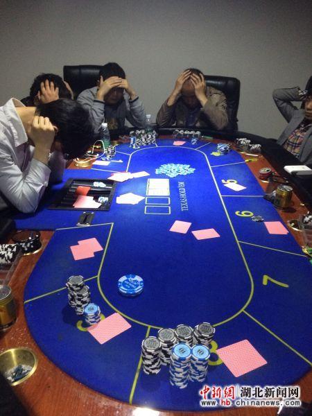 湖北新闻网 荆门东宝警方捣毁一德州扑克赌博