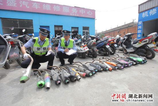 湖北新闻网 襄阳一警务平台打击鬼火摩托车交