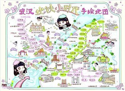 武汉姐妹花绘地图漫画给外地大学生v姐妹(图)地铁周瑜打黄盖图片