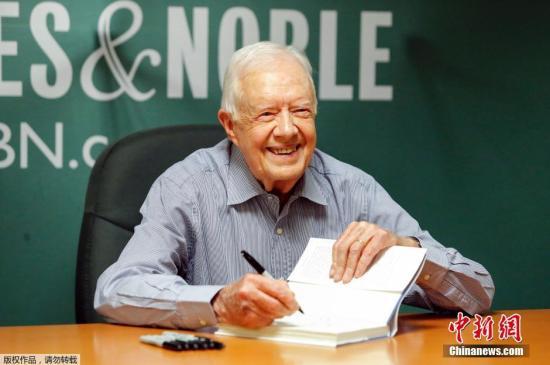 中新网湖北 90岁美前总统卡特宣布自己患癌 被誉中美关系领路人