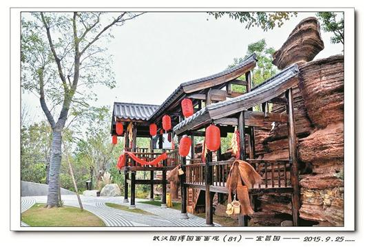 园博园宜昌文化周将启幕 两千张宜昌景区门票免费送图片