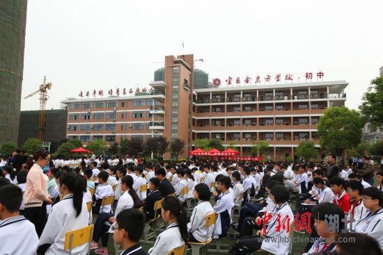 宜昌市青少年拒毒举行v初中在金东方初中圆梦方程式计算初中化学反应图片