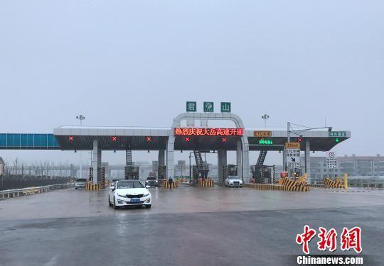 中新网湖北 大岳高速公路项目建成通车 湖南北部再增出省通道