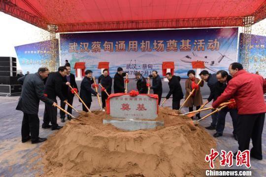 网上赌博开户送礼金:武汉开建第二座通用机场_预计2018年底竣工