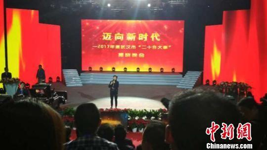 飞艇开奖结果网址:武汉年度二十件大事揭晓_军运会筹备展开等入选