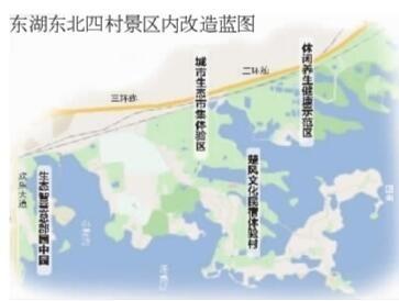 金沙娱乐:东湖风景区景中村改造方案敲定