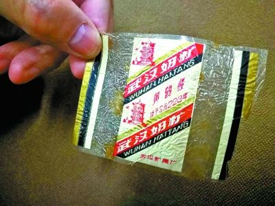 """电子游艺娱乐场:30年前""""黄鹤楼""""牌糖纸现身_昔日垃圾变藏品"""