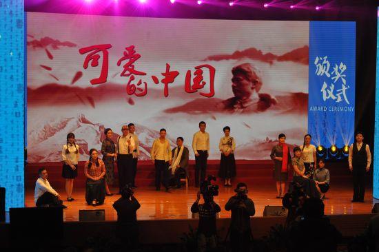 恒格电子游戏大全:第二届长江读书节颁奖仪式武汉举行