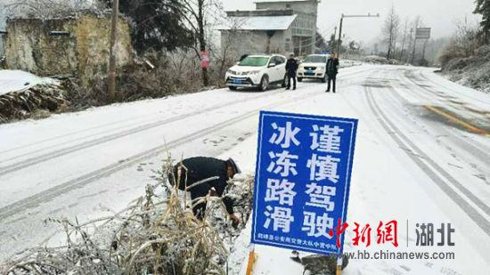 北京赛车pk10投注平台:鹤峰交警24小时严阵以待应对冰冻天气
