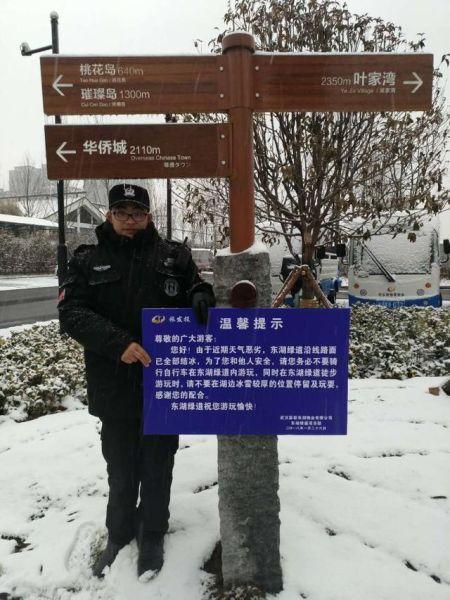 金沙线上娱乐开户:这么冷_东湖绿道游客量竟上涨_摄影发烧友来拍雪景