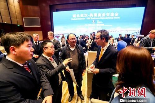 澳门游戏网址:湖北武汉与英国举办商务交流会_签订9项合作协议