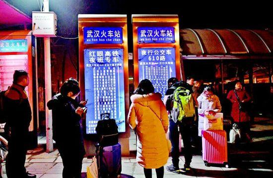 """皇家彩票网是否正规:首列""""红眼高铁""""到汉_候车厅通宵为换乘旅客开放"""