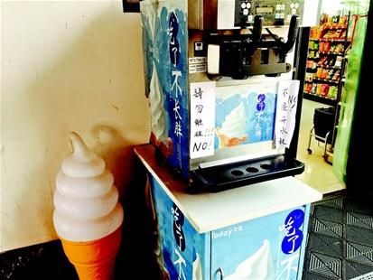 """澳门游戏厅网址:冰淇淋机频闹笑话_便利店无奈贴条""""我不是开水机"""""""