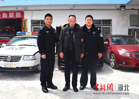 """北京赛车pk官网app:巴东男子酒后恶意拨打""""110""""达800余次_被依法拘留"""