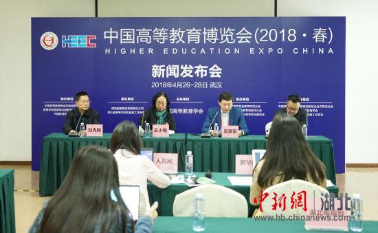金沙国际娱乐场欢迎您:中国高等教育博览会26日在武汉举行