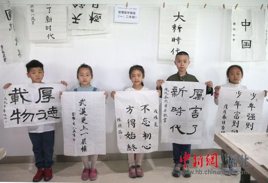 """88彩票11选5专家:800名""""小马良""""绘制新时代最美中国"""
