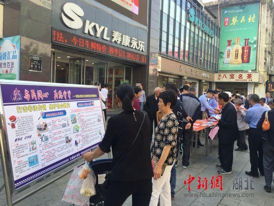 电子游艺娱乐平台:竹溪警方举办打击和防范经济犯罪宣传日活动