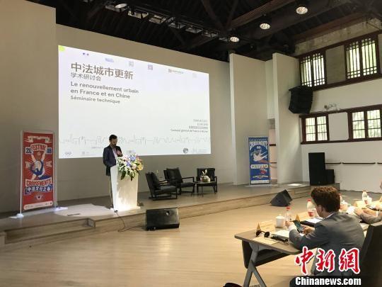 捕鱼电子游戏网址:中法规划师齐聚武汉_探讨城市可持续发展模式