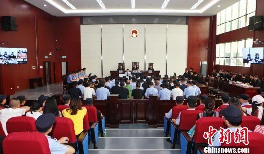 北京快乐8彩票走势图:孔令军、孔令洲等19人重大涉黑犯罪案件一审宣判